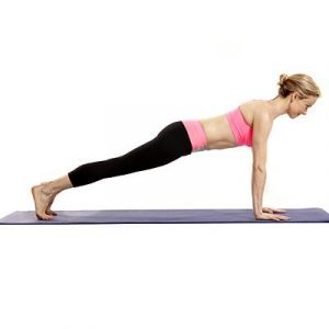 A plank hold exercise.
